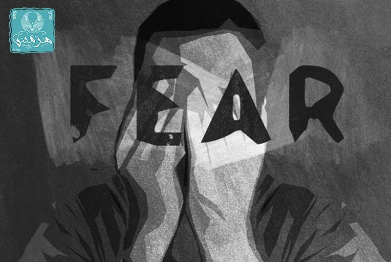 ترس و مکانیزمهای دفاعی جایگزین