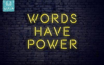 قدرت کلام